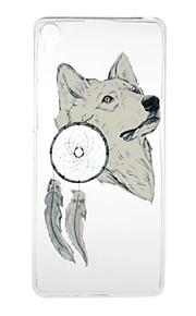 Per Transparente / Fantasia/disegno Custodia Custodia posteriore Custodia Con animale Morbido TPU SonySony Xperia X / Sony Xperia XA /