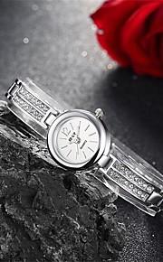 Mulheres Relógio Elegante / Relógio de Moda / Bracele Relógio Quartz Impermeável Lega Banda Pendente / Casual Prata marca