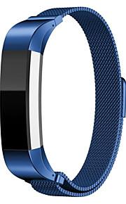 correa de pulsera de acero inoxidable de alta Fitbit estilo de bucle bandmagnetic cierre de broche banda de malla milanesa de alta Fitbit