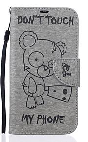 Para Capinha Motorola Carteira / Porta-Cartão / Com Suporte / Com Relevo Capinha Corpo Inteiro Capinha Desenho Rígida Couro PU Motorola