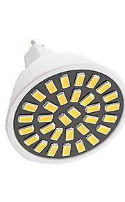 6W GU5.3(MR16) LED-spotpærer G45 32 LED SMD 5733 400LM-450LM lm Varm hvit / Kjølig hvit Dekorativ AC110 / AC220 V 1 stk.