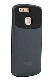 Voor Schokbestendig Mat hoesje Achterkantje hoesje Effen kleur Hard Siliconen voor Vivo Vivo X6 Vivo X6 Plus
