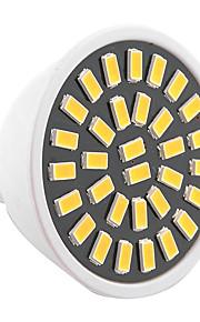 7W GU5.3(MR16) LED-spotpærer MR16 32 SMD 5733 500-700 lm Varm hvit Kjølig hvit Dekorativ AC 220-240 AC 110-130 V 1 stk.