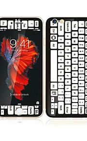 アップルのiPhoneのための6S / 6ソフトエッジフルスクリーン・カバレッジ・フロントスクリーンプロテクターとバックプロテクターキーボードパターンと4.7強化ガラス