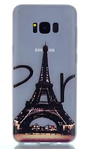Per Fosforescente Fantasia/disegno Custodia Custodia posteriore Custodia Torre Eiffel Morbido TPU per SamsungS8 S8 Plus S7 edge S7 S6