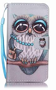 용 지갑 카드 홀더 스탠드 플립 패턴 케이스 풀 바디 케이스 부엉이 하드 인조 가죽 용 Samsung A3 (2017) A5 (2017)