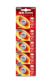 NANFU CR2032 Coin & Button Cell Lithium Battery 3V 5 Pack