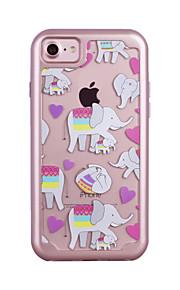 Per Resistente agli urti Placcato Fantasia/disegno Custodia Custodia posteriore Custodia Con elefante Resistente PC per AppleiPhone 7
