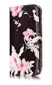 For Samsung Galaxy J5(2017) J3(2017) PU Leather Material Azalea Pattern Painted Phone Case J7(2016) J7 J5(2016) J5 J3(2016) J3