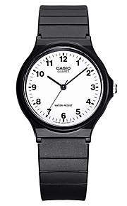 Casio Casal Unissex Relógio Esportivo Relógio de Moda Japanês Quartzo Impermeável Borracha Banda Casual Preta