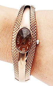 Relógio de Pulso Chinês Quartzo Lega Banda Bracelete Dourada Dourado Branco/Amarelo