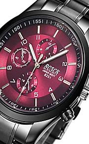 Homens Casal Relógio Esportivo Relógio Militar Relógio Elegante Relógio de Moda Relógio de Pulso Bracele Relógio Relógio Casual Quartzo