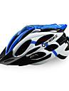INBIKE 시리즈 분리 Sunvisor 829과 새로운 세련된 EPS 소재 전문 자전거 헬멧