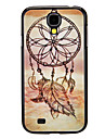 Light Feather Pattern Hard Case for Samsung Galaxy S4 I9500