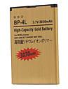 BP-4L 3030mah bateria do telefone celular para nokia e90 e71 E611 6650f n97 e95