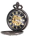 남성 회중 시계 기계식 시계 중공 판화 메카니컬 메뉴얼-윈딩 합금 밴드 블랙