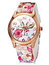 Women\'s Watch Fashion Colorful Flower Pattern Silicone Band