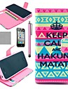 COCO FUN® K14 Tribal Carpet Pattern Wallet PU Leather Cases With Stand For iPhone 4S Included Film And Stylus