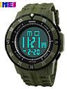 SKMEI® Men's Sporty Watch Big Digital LCD Display Calendar/Chronograph/Alarm/Water Resistant