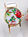Coway Geneva Women Round Golden Dial  Leather Band Quartz Analog Wrist Watch(Assorted Color) Cool Watches Unique Watches