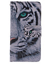 Для Кейс для  Samsung Galaxy Кошелек / Бумажник для карт / со стендом / Флип Кейс для Чехол Кейс для Животный принт Искусственная кожа