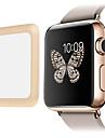 링크 꿈의 프리미엄 0.2mm의 진짜 사과 시계를 완벽하게 커버 금속 가장자리 화면 보호기 (42mm)와 강화 유리