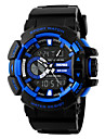 Men\'s Dual Time Analog-Digital Sports Watch Fashion Design Wristwatch