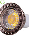 YWXLIGHT 5 pcs GU10 / GU5.3 9W 1 COB 850 LM Warm White / Cool White MR16 Decorative Spot Lights AC 85-265 V