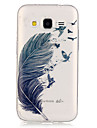 Feather PatternTransparent Soft TPU Back Case for Galaxy Grand Prime/Galaxy Core Prime