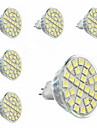 6 pcs  GU5.3  5W 29*SMD5050 440LM 6000-6500K Cool White MR16 Spot Lights AC 220-240 V
