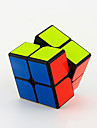 Yongjun® Let Glidende Speedcube 2*2*2 Hastighed Professionelt niveau Magiske terninger Sort Fade Ivory Guanpo Anti-pop ABS