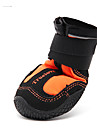 Waterproof Dog Shoes with Anti Skid for Dogs(Assort Colors;Assort Sizes)