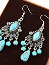 Women\'s European Style Retro Fashion Foliage Turquoise Drop Earrings