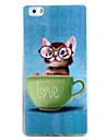 huawei p9에 대 한 p8 라이트 케이스 커버 고양이 패턴 tpu 소재 전화 쉘 y5c y6 y625 y635 5 x 4 x g8