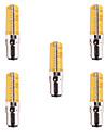 7W BA15D LED лампы типа Корн T 80 SMD 5730 500-700 lm Тёплый белый / Холодный белый Регулируемая / Декоративная V 5 шт.