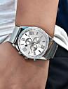Men\'s Unisex Military Watch Dress Watch Fashion Watch Wrist watch Quartz Calendar Punk Large Dial Alloy Band Vintage Charm CasualBlack