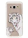 Para Case Tampa IMD Transparente Capa Traseira Capinha Animal Macia PUT para Samsung J7 (2016) J5 (2016) J5 J3 (2016) J3 J1 (2016) J1 2015