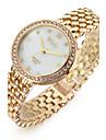 Women\'s Fashion Quartz Casual Watch Diamond Stainless Steel Belt Business Round Alloy Dial Watch Cool Watch Unique Watch