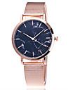 XU Neutral Quartz Alloy Mesh Belt Contracted Marble Pattern Dress Watch