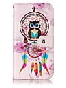 For Samsung Galaxy A3 A5 (2017) Case Cover Wind Chimes Owl Pattern Shine Relief PU Material Card Stent Wallet Phone Case