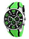 SKMEI Муж. Спортивные часы Нарядные часы Модные часы Японский Кварцевый Цифровой Календарь Защита от влаги Хронометр Pезина ГруппаCool