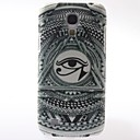 The Magic Eye Pattern PC Hard Case with Interior Matte Protection for Samsung Galaxy S9500