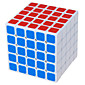 Shengshou® Glatte Geschwindigkeits-Würfel 5*5*5 Geschwindigkeit Magische Würfel Schwarz / Weiß ABS